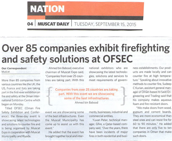 Press Releases | OFSEC - Oman Fire, Safety & Security Exhibition